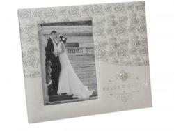 rama-nunta-381