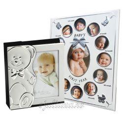 Album ursulet rama foto pentru primul an Baby's First Year