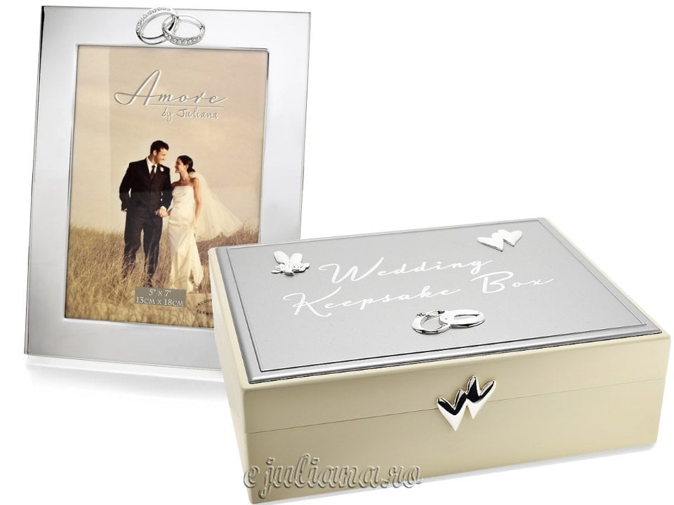 Rama inele caseta de nunta