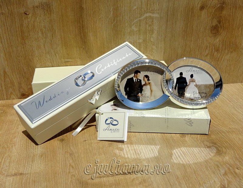 Rama verighete argintata cu strasuri si suport certificat de nunta cadou de nunta