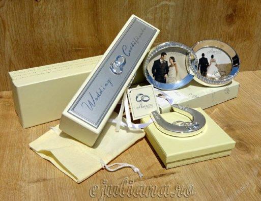 Rama verighete argintata cu strasuri, potcoava norocoasa, suport certificat de nunta