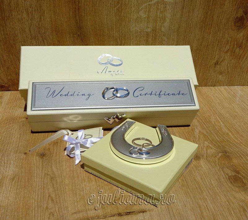 Potcoava miri suport certificat de nunta caseta pentru miri