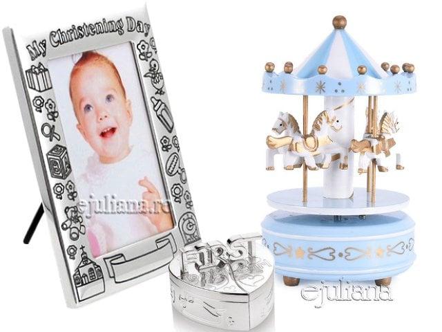 Carusel rama botez si set bucla dintisor baietel