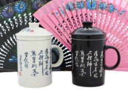 Cani de ceai cu infuzor