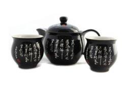 Set de ceai ceainic doua cesti