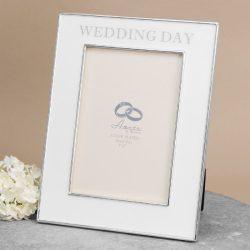 Rama miri ziua nuntii