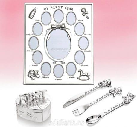 Rama primul an suvita dintisor tacamuri cadouri argintate fetita