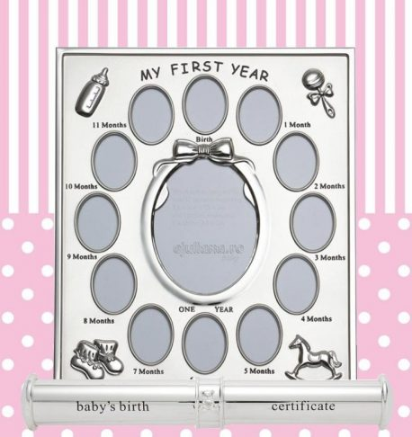 Rama primul an suport certificat fetita