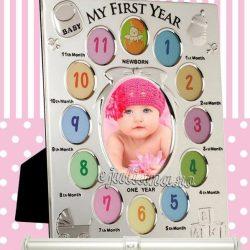 Rama primul an suport pentru certificat pentru fetita
