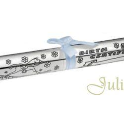 Suport argintat pentru certificat pentru baietel